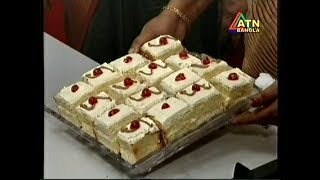Pastry - Recipe by Tahernun Nessa presented at ATN RANNA GHOR (every Saturday11:45 AM)