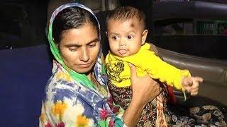 চুরি হওয়া শিশুটিকে পাওয়া গেল নারায়ণগঞ্জে || Prothom Alo News