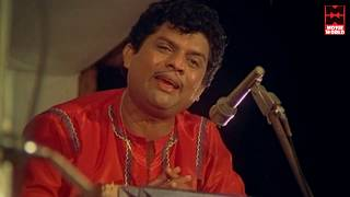 കൊടുക്കടാ.. ഇങ്ങനൊക്കെ അല്ലേ പടിക്കണേ # Malayalam Comedy Scenes # Malayalam Movie Comedy Scenes 2017