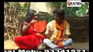 Behai Amar Kacha Aam Purulia Song