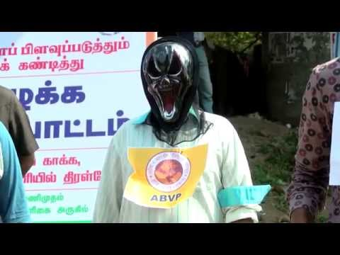 Xxx Mp4 Hindu Muslim And Christian Join Protest Against RSS In Chennai Red Pix 24x7 3gp Sex
