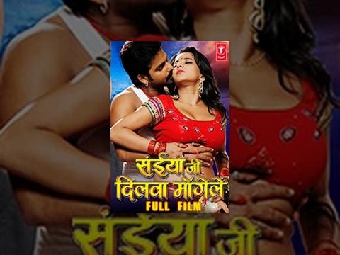 Xxx Mp4 SAIYAN JI DILWA MANGELEIN New Bhojpuri Film Feat Pawan Singh Monalisa 3gp Sex