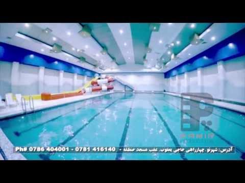 Sona Nazari TV Commercial 30 Sec
