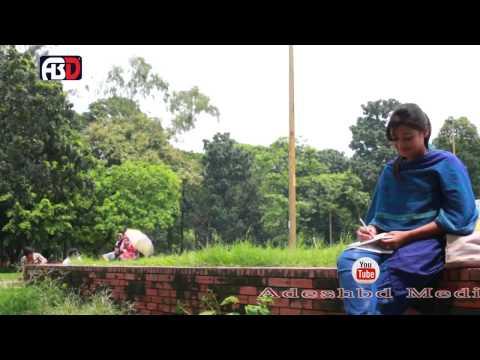 Bangla Song Sorry Dipannita Video Song Tarif & Sifat Official Music Video Full HD