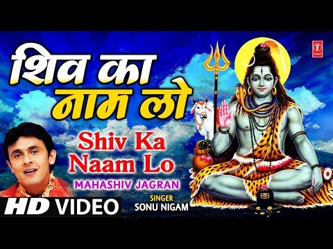 Bhajans - Sonu Nigam - YouTube