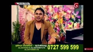 Salon Indu and Mala Sarees - Today TV Program | Mangala Sihina Derana TV 2017/04/22