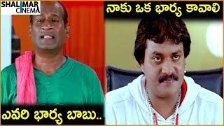 Sunil & Lakshmipati Extraordinary Comedy Scene    Funny Comedy Scenes    Shalimarcinema