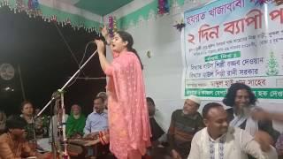 আখি সরকারের সুন্দর একটি গান।Akhi sorkar/Sohel baul media.
