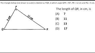 Math MCQ Question 1