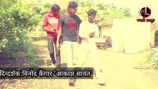 tula pahun milte mala ji khushi ( love song )