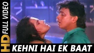 Kehni Hai Ek Baat | S. P. Balasubrahmanyam, Sapna Mukherjee | Trinetra 1991 Songs