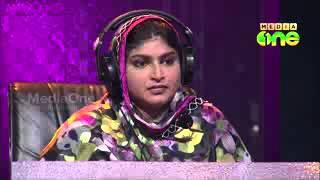 Mappila pattu  Shahaja song Ibraheem nabiyullah ur