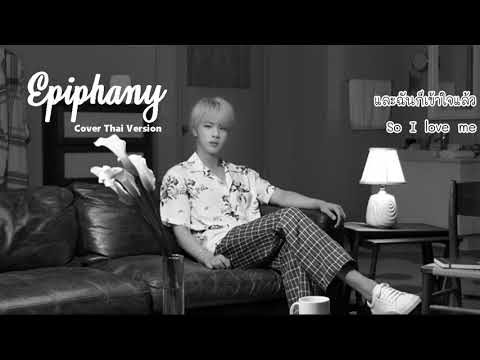 Xxx Mp4 Thai Ver Jin BTS INTRO Epiphany L Cover By GiftZy 3gp Sex