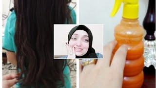والله والله كل الجربت الوصفة بتدعيلي تطويل الشعر في يوم واحد فقط وصفتي المليونية