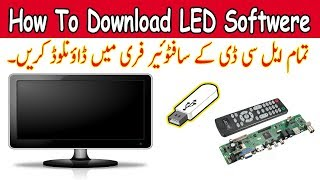 How To Download China LCD/LED Softwere In Urdu/Hindi
