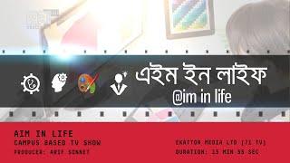 Aim in Life (ULAB)