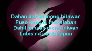 December Avenue - Dahan Lyrics