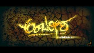 Ambareesha Movie Official Trailer HD | Darshan | V Harikrishna