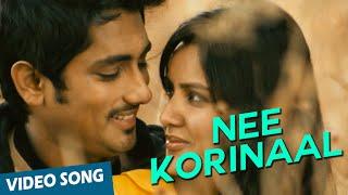 Nee Korinaal Official Video Song | 180 | Siddharth | Priya Anand