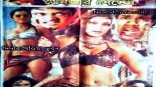 Bangla B grade hot Movie Danger 7⁄ডেঞ্জার সেভেন full movie with song   YouTube