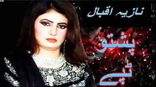 Nazia Iqbal new song 2018  Nice Tapay نازیہ اقبال نیو تپے تپیازی ذمہ دافرا  مسافر شو