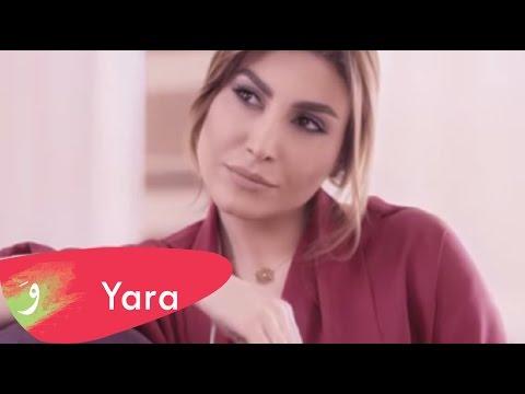 Xxx Mp4 Yara Ma Baaref Official Video Clip 3gp Sex