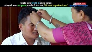 New Nepali lok dohori song 2074 Feri chalyo jammu Kashmir ko ladai by Tara Budha Magar & Tika Pun