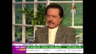 Attaullah khan esakhelvi interview 2017