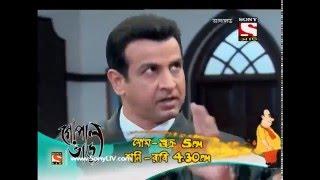 Adaalat Bengali   Ep 381 Shiber Saap 2016 HD