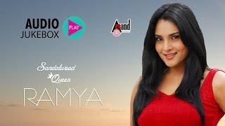 Sandalwood Queen Ramya Hits | Super Audio Hits Jukebox | New Kannada Seleted Hits