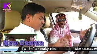 New  Driver Make This video  india Hindi Arabi Urdu Kuchtohai