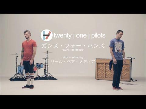 twenty one pilots: Guns For Hands [OFFICIAL VIDEO]