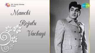 Manchi Rojulu Vachayi | Egire Guvva Emandi song