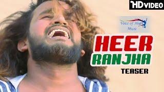 Heer Ranjha (Teaser) | Manjeet Panchal, NS Mahi, Yusuf Khan | Latest Haryanvi Songs 2017