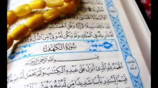 سورة الكهف كاملة ياسر الدوسري .. surat al-kahf For al-dosari