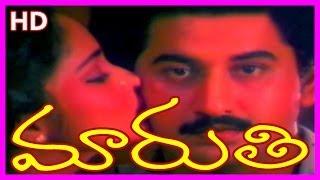 Maruthi - Telugu Full Length Movie - Suman,Rajini (HD)