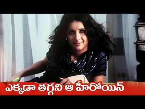Xxx Mp4 Sameksha Latest Pictures Actress Sameksha Stunning Photoshoot Video Telugu Filmnagar 3gp Sex