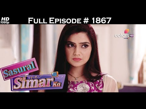 Sasural Simar Ka - 21st June 2017 - ससुराल सिमर का - Full Episode (HD)