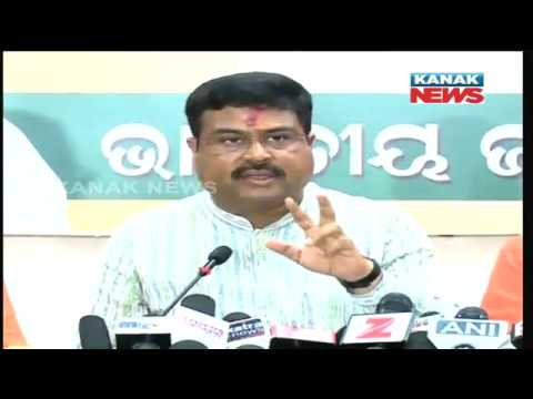 State Govt Withdraws Interest Free Loans To IOCL Press Meet of Dharmendra Pradhan