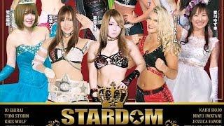 STARDOM: Cinderella Tournament 2017