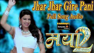 Jhar jhar gire pani cg movie mayaa 2 song(2)