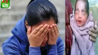 পরিক্ষা চলাকালিন ১০ম শ্রেনীর ছাত্রীর সন্তান প্রসব! এলাকাজুড়ে তোলপাড় সৃস্টি। Bangla Lets News AS tv