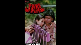 Jaal | Now Available in HD