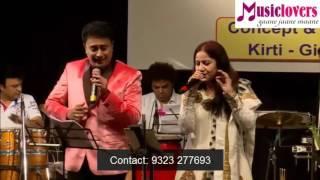 Havaa Ke Saath Saath, Ghataa Ke Sang Sang, O Saathi Chal by Rajessh Iyer and Nileema Gokhaley