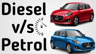 Diesel Car  ना खरीदें ? Petrol vs Diesel vs CNG कौनसी Car बेहतर
