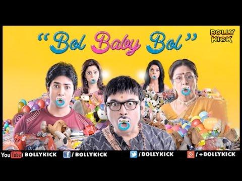 Xxx Mp4 Bol Baby Bol Full Movie Makrand Anaspure Comedy Movies Marathi Movies 3gp Sex