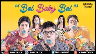 Bol Baby Bol | Marathi Movies Latest Full Movie | Makrand Anaspure | Comedy Movies | Marathi Movies