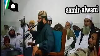 Allama Maulana Ahmad Shoaib Khan Bayan Qabar Waly Murda Hain