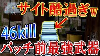 【PS3版:BO3】サイトが全然別物ww パッチ前Vesperが最強!! TDM46killw【実況者ジャンヌ】