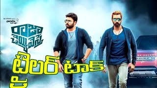 Raja Cheyyi Vesthe trailer got good response